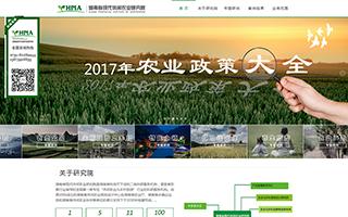湖南省现代休闲农业研究院