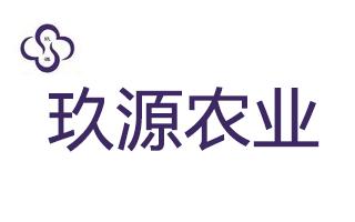 湖南玖源农业