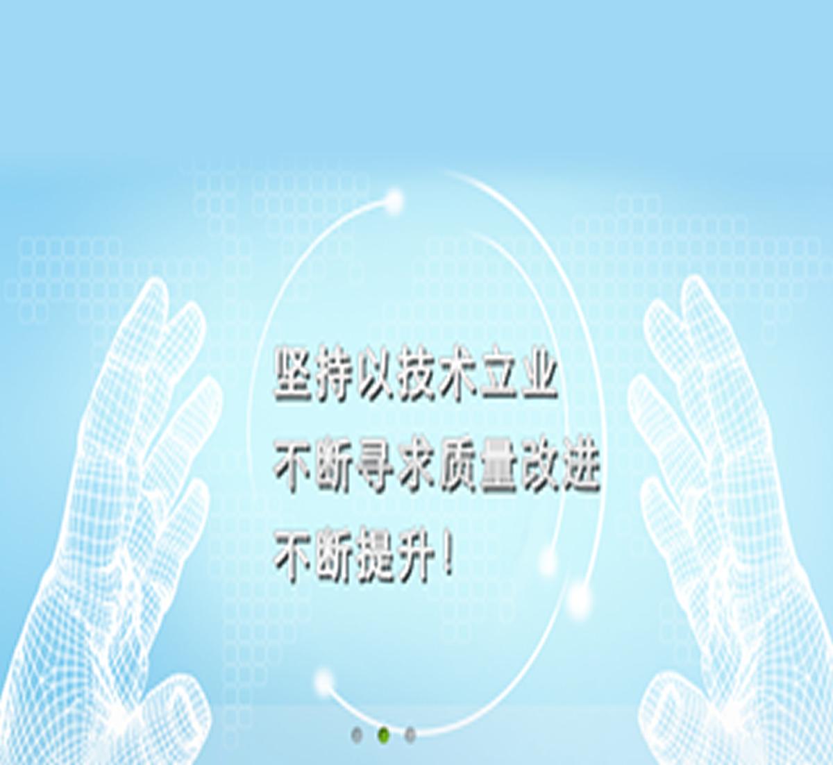 湖南万恒工程项目管理有限公司