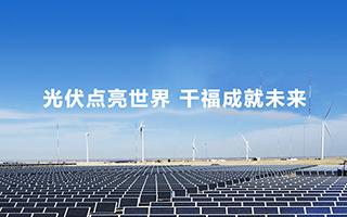 湖南省千福电力建设有限公司