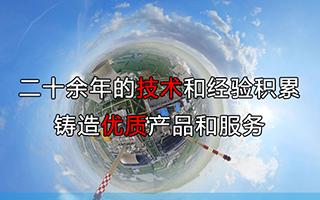 长沙南慧电站设备有限公司
