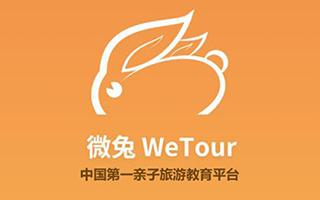 微兔-湖南卫视国际频道